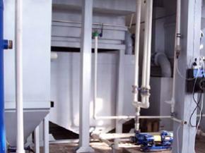 Проектирование сооружений водоочистки и водоподготовки